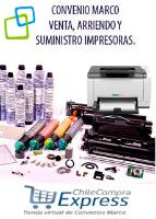 ARRIENDO COSTO VARIABLE PLOTTER HP DESIGNJET T2500 POR 12 MESES